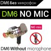 None Microphone