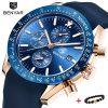 Benyar Premium Watch